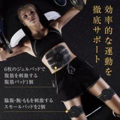 "Thumbnail of ""大人気 スマートフィットネス 3点セットダイエッ"""