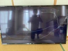 """Thumbnail of """"LG 55インチ 液晶テレビ"""""""