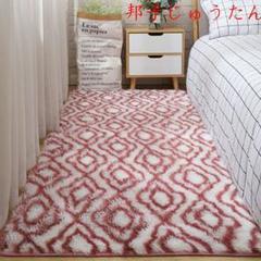 """Thumbnail of """"水洗いできます毛ベルベット寝室のリビングルームカーペット120*160cmV"""""""