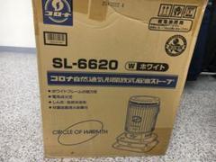 "Thumbnail of ""CORONA SL-6620(W)"""