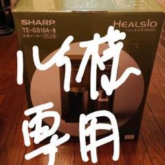 """Thumbnail of """"【シャープ ヘルシオ】お茶プレッソ TE-GS10A-B ブラック"""""""