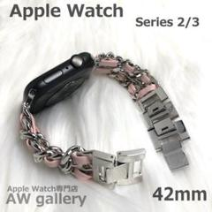 "Thumbnail of ""Apple Watch 本体 42 チェーン 革 バンド ピンク 銀"""