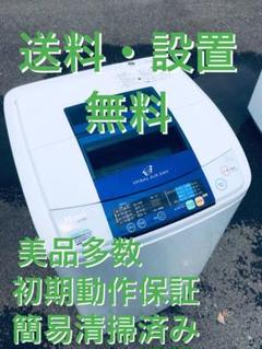 """Thumbnail of """"♦️EJ263番 Haier全自動電気洗濯機 【2011年製】"""""""