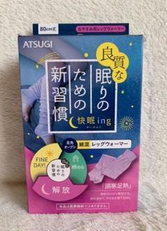 """Thumbnail of """"ATSUGI  アツギ  快眠ing  レッグウォーマー"""""""