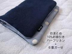 "Thumbnail of ""☆ハンドメイド / ハーフリネン ネイビー / 大きめハーフハンカチ"""