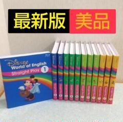"""Thumbnail of """"美品☆ストレートプレイ ブルーレイ リニューアル 最新版 DWE"""""""
