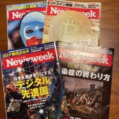 "Thumbnail of ""Newsweek 4月号 四冊 4/6.4/13.4/20.4/27"""