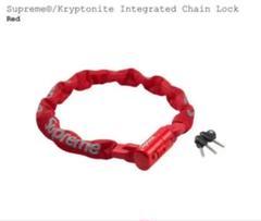 "Thumbnail of ""Supreme Kryptonite Integrated ChainLock"""