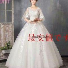 "Thumbnail of ""新作2021年CC ウェディングドレス 結婚式 花嫁o5"""