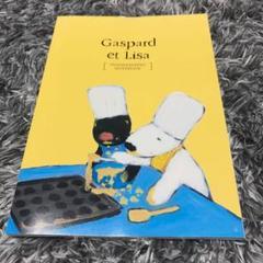 "Thumbnail of ""Gaspard et Lisa ☆スケジュール帳☆"""
