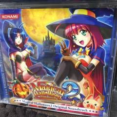 "Thumbnail of ""「Magical Halloween2」ORIGINAL SOUNDTRACK"""