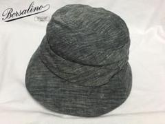 """Thumbnail of """"ボルサリーノ クロッシェ Borsalino 57〜58.5cm 灰"""""""
