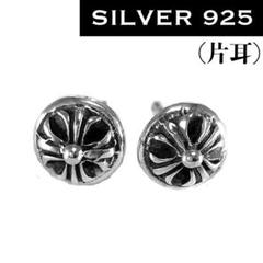 "Thumbnail of ""新品 シルバー925 ピアス 片耳 クロスボール silver925 十字架"""