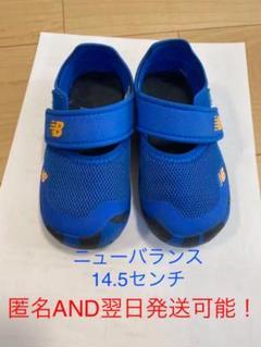 """Thumbnail of """"ニューバランス スニーカー サンダル 水陸両用 14.5 ブルー キッズ 靴"""""""