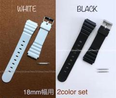 "Thumbnail of ""腕時計ベルト☆2カラーセット,取付幅18mm用☆♪バネ棒付属,交換,樹脂製ベルト"""