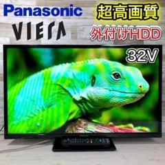 """Thumbnail of """"【すぐ見れる‼️】Panasonic VIERA 液晶テレビ32型✨ 外付けHDD"""""""