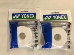 "Thumbnail of ""ヨネックス テニス バドミントン グリップテープ 5本×2個セット AC1025"""