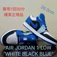 "Thumbnail of ""AIR JORDAN 1 LOW ""white black blue"""""