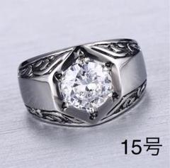 "Thumbnail of ""シルバーリング ヴィンテージ ジルコン おしゃれ かわいい レディース 15号"""