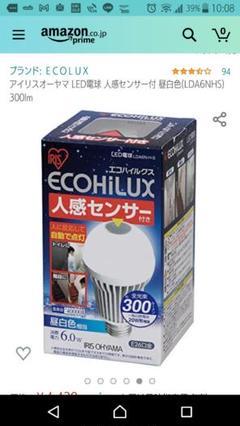 "Thumbnail of ""LED電球エコルクス LDA6N-H-S 人感センサー付き"""