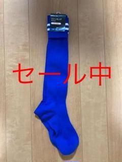 "Thumbnail of ""サッカーソックス"""