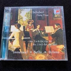 "Thumbnail of ""シューベルト Schubert Piano Trios 1 & 2 廃盤"""