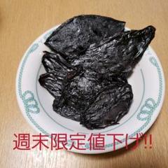 """Thumbnail of """"イノシシ内臓ミックスジャーキー200g 猪 無添加おやつ ドッグフード 猫小動物"""""""
