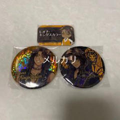 """Thumbnail of """"ツイステッドワンダーランド ツイステ namco ナムコ 缶バッジ レオナ"""""""