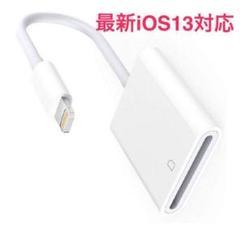 "Thumbnail of ""最新 送料無料 iPhone iPad SDカードカメラリーダー データ転送"""