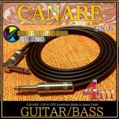 """Thumbnail of """"【新品】CANARE(カナレ)GS-6『4m』S/L【送料込】ギターシールド"""""""