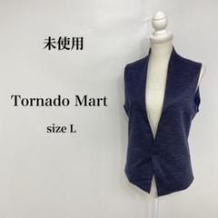 "Thumbnail of ""●【未使用品】Tornado Mart ツイード風スーツベスト ネイビー"""