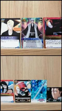 """Thumbnail of """"BLEACH ブリーチ カードセット"""""""