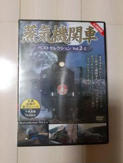 蒸気機関車 DVD ベストセレクション