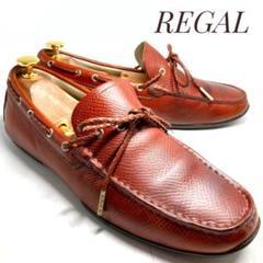 "Thumbnail of ""REGAL リーガル レザードライビングシューズ W09G 茶 24.0cm"""