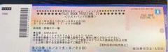 "Thumbnail of ""フジロック チケット    後2日券8/21(土)・22(日)"""