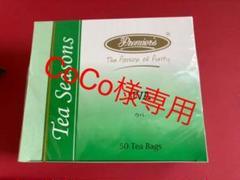 "Thumbnail of ""ティーシーズン ウバ 紅茶"""
