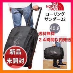 "Thumbnail of ""ザ・ノースフェイス ローリングサンダー22インチ NM81810-K"""