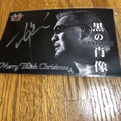"""Thumbnail of """"蝶野正洋20周年記念直筆サイン入 クリスマスカード 非売品"""""""