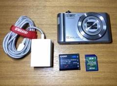 "Thumbnail of ""動作確認済み CASIO EXILIM EX-ZS210 デジカメ SD付き"""