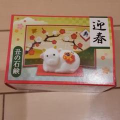 """Thumbnail of """"迎春★牛の石鹸飾りに"""""""