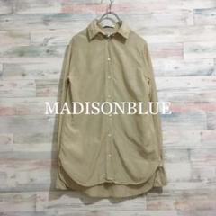 """Thumbnail of """"良品 MADISONBLUE ディソンブルー ロゴ刺繍 デザインシャツ"""""""
