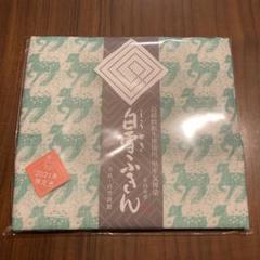 "Thumbnail of ""白雪ふきん 鹿"""