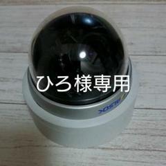 "Thumbnail of ""お買い得!早い者勝ち!超希少!ALSOK防犯カメラ&ダミー使いOK!"""