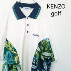 """Thumbnail of """"【レア】KENZOgolf 奇抜クレイジーデザインポロシャツ L"""""""