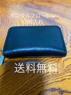 "Thumbnail of ""ポロラルフローレン 小銭入れ"""