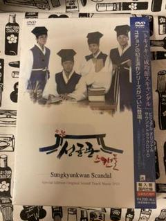"""Thumbnail of """"成均館スキャンダル オリジナルサウンドトラックDVD 新品"""""""