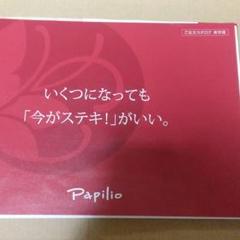 """Thumbnail of """"Papilio ステイブロウ 002チャコールブラウン"""""""