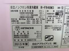 """Thumbnail of """"HITACHI冷蔵庫"""""""