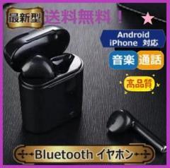 """Thumbnail of """"ワイヤレスイヤホン ブラック Bluetooth イヤフォン i7s-TWS★"""""""