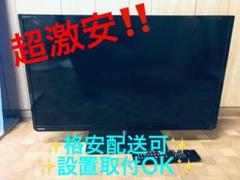 "Thumbnail of ""ET1428A⭐️TOSHIBA REGZA液晶カラーテレビ⭐️"""